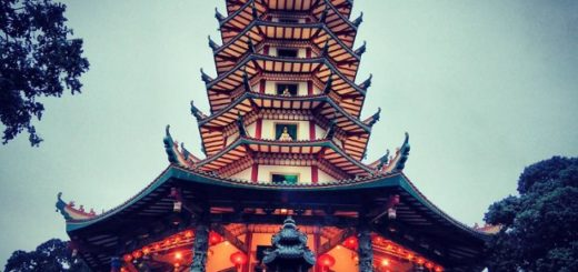 pagoda watugong